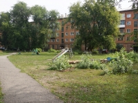 Новокузнецк, улица Разведчиков, дом 54. многоквартирный дом