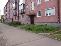 Новокузнецк, Разведчиков ул, дом 56