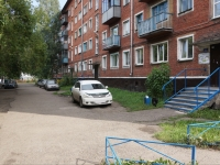 Новокузнецк, Разведчиков ул, дом 58
