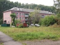 Новокузнецк, улица Разведчиков, дом 64. многоквартирный дом