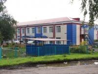 Новокузнецк, улица Колыванская, дом 19. детский сад №210