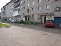 Новокузнецк, улица Мурманская, дом 15. многоквартирный дом