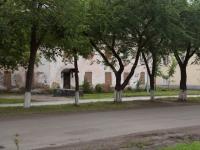 Новокузнецк, улица Мурманская, дом 28. офисное здание