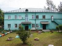 Новокузнецк, улица Мурманская, дом 29. детский сад №210