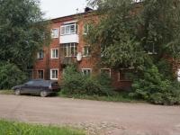 Новокузнецк, улица Мурманская, дом 33. многоквартирный дом