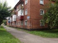 Новокузнецк, улица Мурманская, дом 35. многоквартирный дом