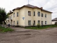 Новокузнецк, улица Мурманская, дом 39. многоквартирный дом