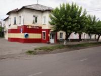 Новокузнецк, улица Мурманская, дом 41. многоквартирный дом