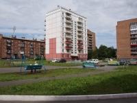 Новокузнецк, улица Мурманская, дом 47/8. многоквартирный дом