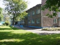Новокузнецк, улица Конева, дом 11А. детский сад №78