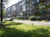 Новокузнецк, улица Конева, дом 11. многоквартирный дом