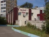 """Новокузнецк, улица Конева, дом 3 к.1. банно-гостиничный комплекс """"У барина"""""""