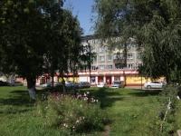 Новокузнецк, улица Ленина, дом 9. многоквартирный дом