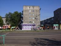 Новокузнецк, улица Ленина, дом 11. многоквартирный дом