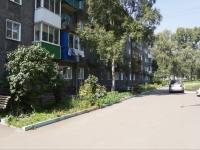 Новокузнецк, улица Ленина, дом 21. многоквартирный дом