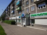 Новокузнецк, улица Ленина, дом 23. многоквартирный дом
