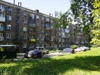 Новокузнецк, улица Ленина, дом 25. многоквартирный дом