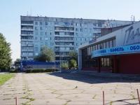 Новокузнецк, улица Ленина, дом 16. многофункциональное здание