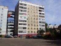 Новокузнецк, улица Ленина, дом 20. многоквартирный дом