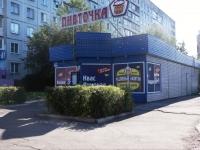 """Новокузнецк, улица Ленина, дом 22А. магазин """"Пивточка"""""""