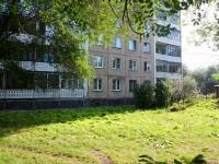 Новокузнецк, Народная ул, дом 5