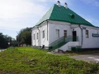 Новокузнецк, Народная ул, дом 1