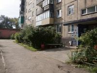 Новокузнецк, Народная ул, дом 3