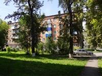 Новокузнецк, Народная ул, дом 21