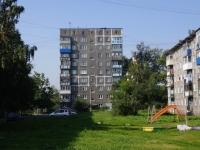 Новокузнецк, улица Луначарского, дом 2. многоквартирный дом