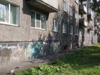 Новокузнецк, Луначарского ул, дом 6