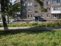Новокузнецк, Луначарского ул, дом 8