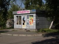 Новокузнецк, улица Луначарского, дом 8А. магазин