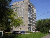 Новокузнецк, улица Луначарского, дом 14. многоквартирный дом