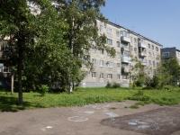 Новокузнецк, улица Шункова, дом 4. многоквартирный дом