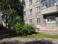 Новокузнецк, улица Шункова, дом 7. многоквартирный дом