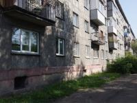 Новокузнецк, улица Шункова, дом 9. многоквартирный дом