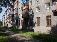 Новокузнецк, улица Шункова, дом 11. многоквартирный дом