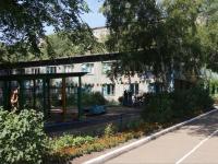 Новокузнецк, улица Шункова, дом 15А. детский сад №139