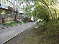 Новокузнецк, улица Шункова, дом 15. многоквартирный дом