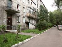Новокузнецк, улица Шункова, дом 20А. многоквартирный дом