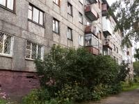 Новокузнецк, улица Шункова, дом 23. многоквартирный дом