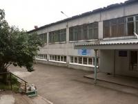 Новокузнецк, улица Шункова, дом 26. школа №50