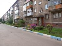 Новокузнецк, Грибоедова ул, дом 1