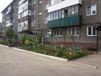 Новокузнецк, Грибоедова ул, дом 2