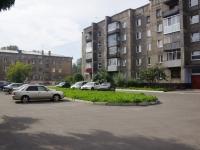 Новокузнецк, Грибоедова ул, дом 6