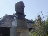 Новокузнецк, Бюст Ф.М. Достоевского  улица Достоевского, Бюст Ф.М. Достоевского