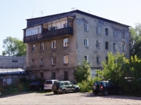 Novokuznetsk, st Dostoevsky, house 3А. Apartment house