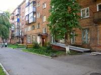 Новокузнецк, улица Смирнова, дом 8. многоквартирный дом