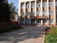 Новокузнецк, улица Смирнова, дом 10. суд Кузнецкий районный суд г. Новокузнецка