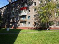 Новокузнецк, улица Смирнова, дом 11А. многоквартирный дом
